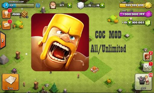 لعبة كلاش اوف كلانس للكمبيوتر برابط مباشر