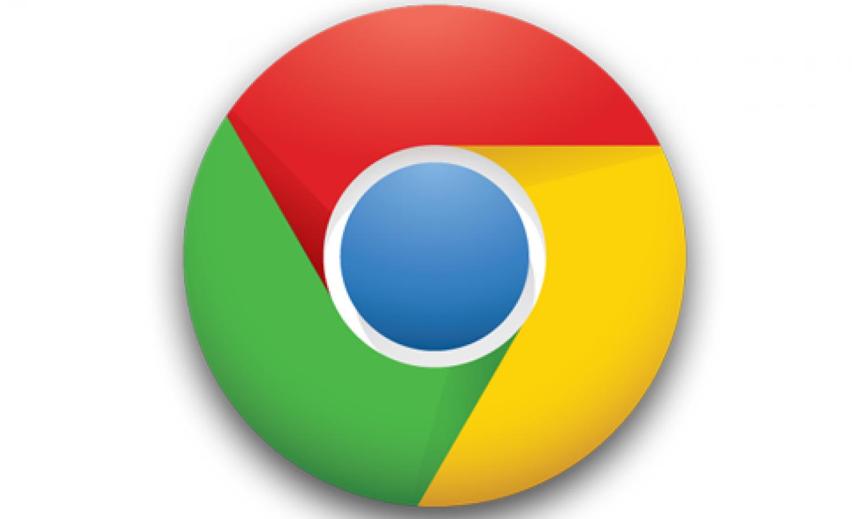 تحميل جوجل كروم Download Google Chrome 2019 الإصدار الأخير برابط مباشر download.png