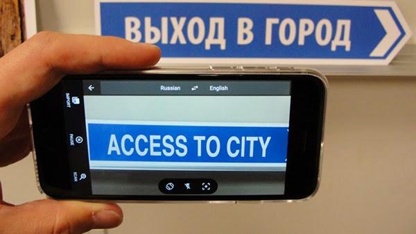 تنزيل تطبيق الترجمة بالتصوير Google Translate للأندرويد باستخدام الكاميرا google_si.jpg