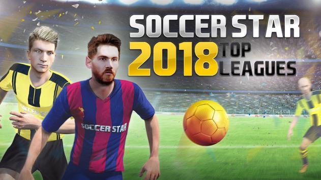 تحميل العاب كرة قدم 2019
