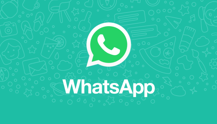 web whatsapp تجسس تحميل