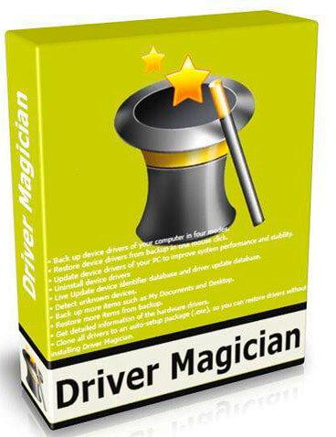 تحميل Driver Magician لاسترجاع تعريفات الويندوز برابط مباشر driver_magician.jpg