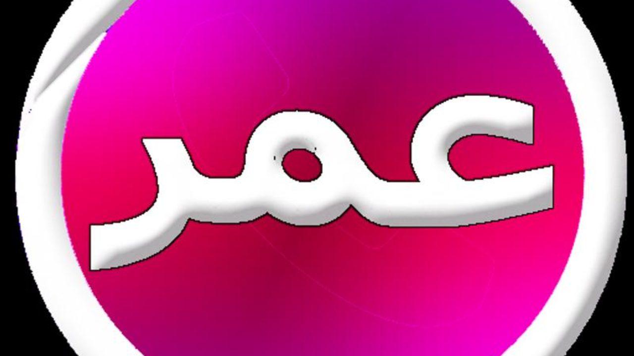تحميل واتساب عمر الوردي Ob2whatsapp تنزيل واتس اب عمر باذيب الوردي ضد الحظر