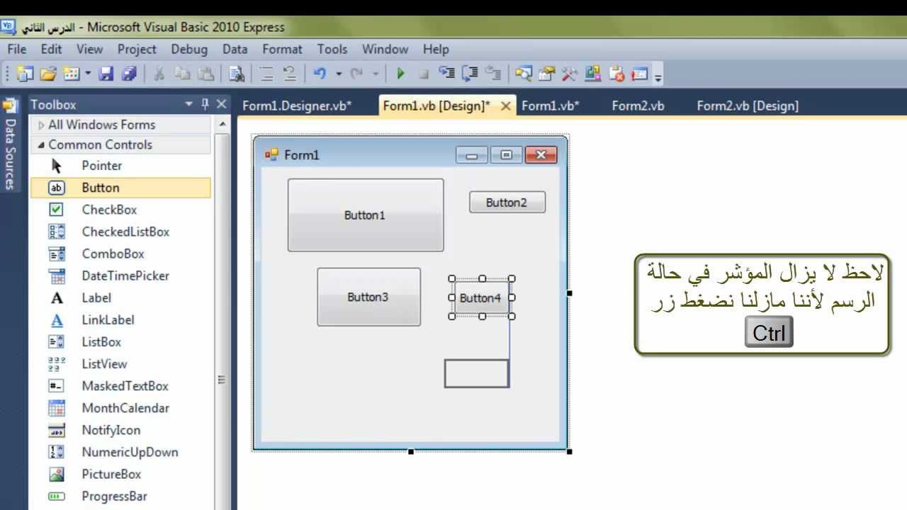 تحميل فيجوال بيسك 2010 عربي