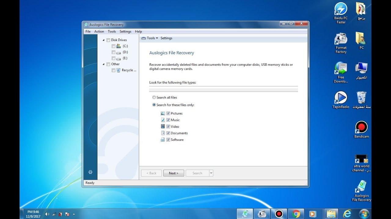 تنزيل Auslogics File Recovery برنامج maxresdefault-11.jpg