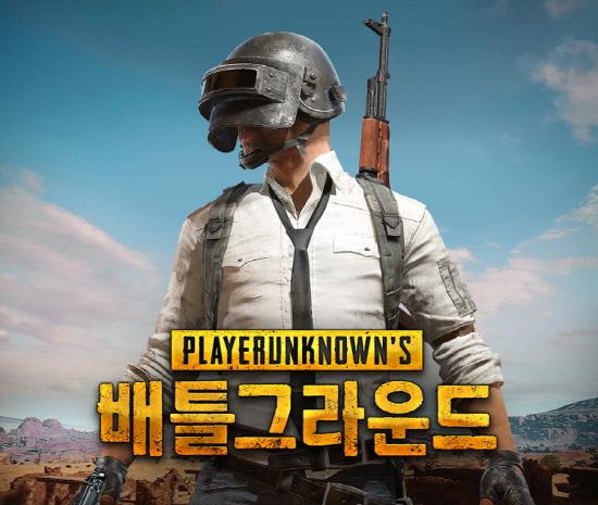 تحميل ببجي الكورية Pubg Mobile Kr على الكمبيوتر والموبايل مجان ا
