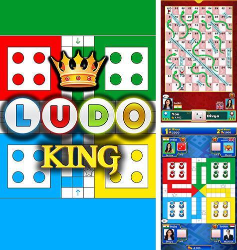 تحميل لعبة لودو كينج للكمبيوتر